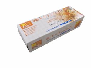 キッチンパックM50P(新パッケージ)