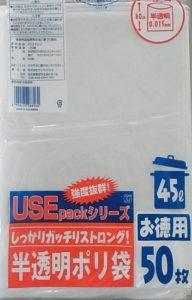 USE37
